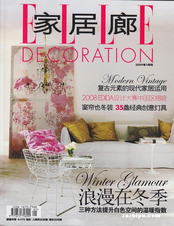 家居廊2009年1月-家居廊杂志封面,内容精彩试读