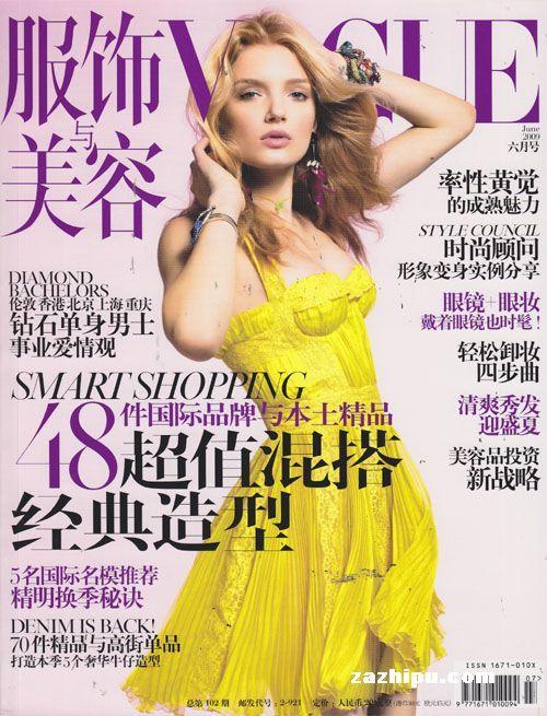 vogue服饰与美容2009年6月封面图片-杂志铺zazhipu.