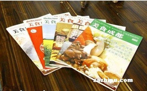 美食成都封面图片-杂志铺zazhipu.com-领先的杂志订阅