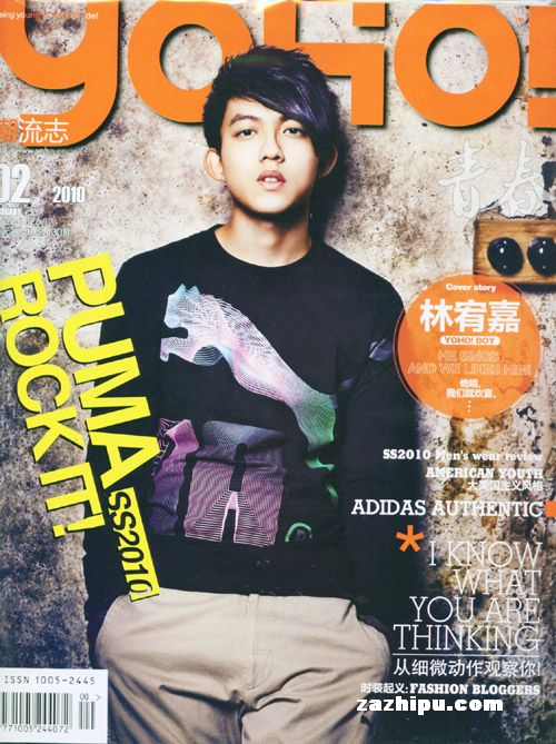 yoho潮流志2010年2月封面图片-杂志铺zazhipu.com-的