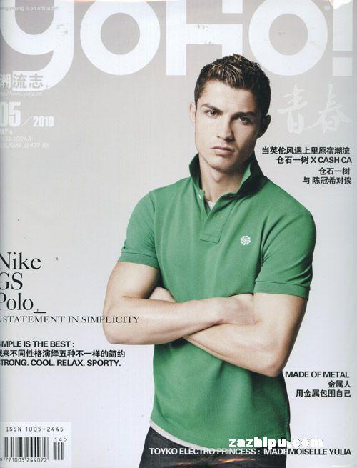 yoho潮流志2010年5月上封面图片-杂志铺zazhipu.com