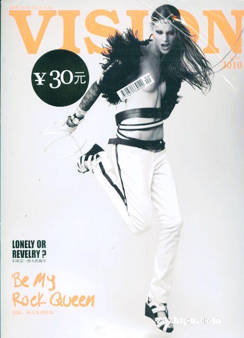 青年视觉2010年4月-青年视觉杂志封面,内容精彩试读