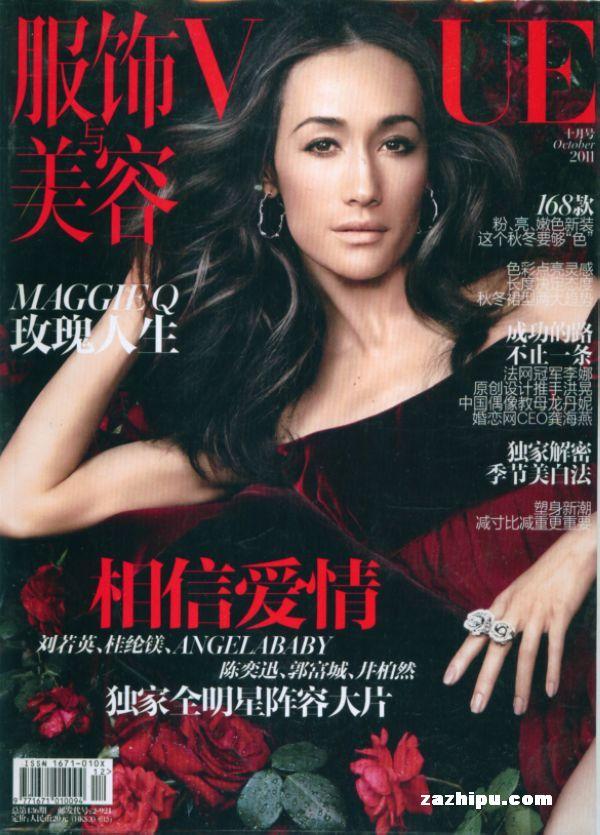vogue服饰与美容2011年10月期封面图片-杂志铺zazhipu