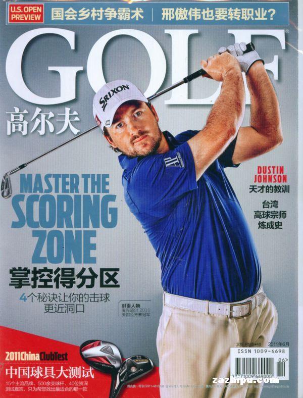 高尔夫2011年6月期-高尔夫杂志封面,内容精彩试读