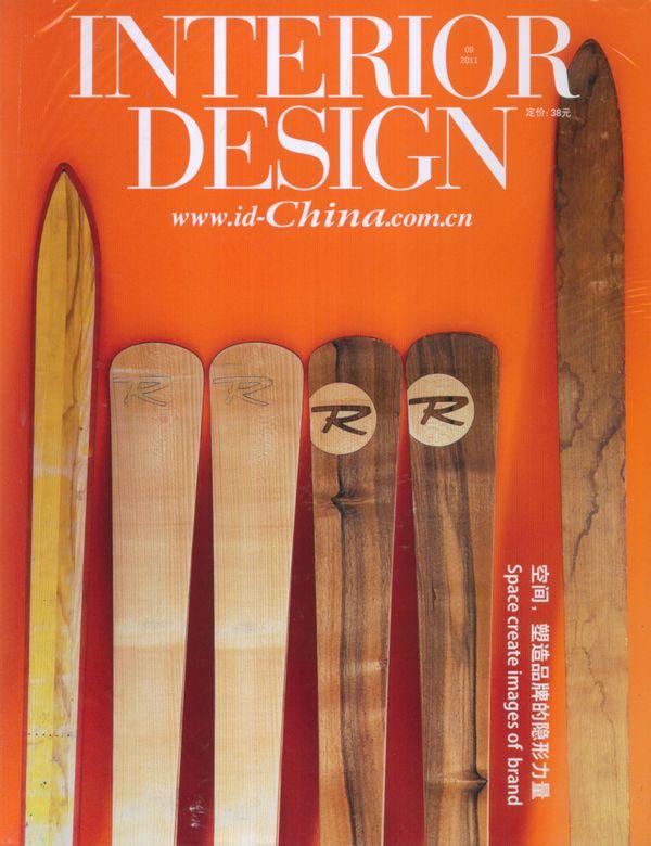 装饰装修天地2011年9月期封面图片 杂志铺zazhipu.com 领