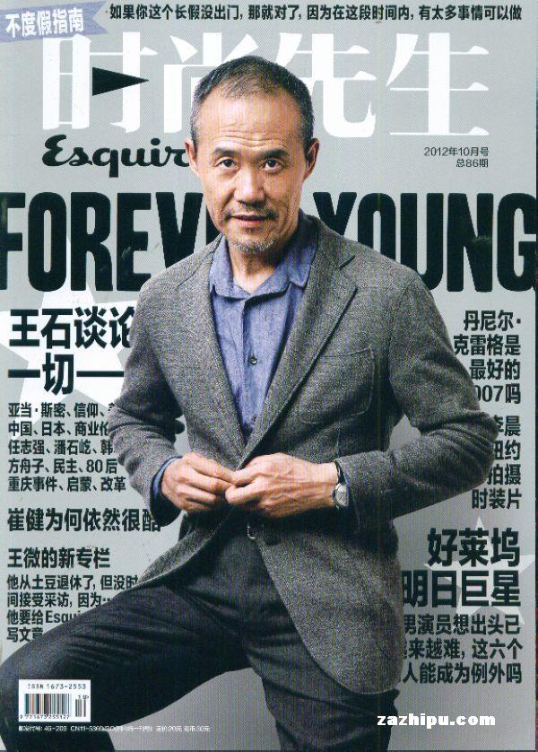 时尚先生2012年10月期-时尚先生订阅-杂志铺:杂志
