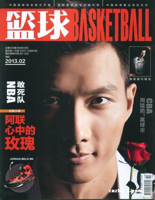 篮球杂志封面 手绘