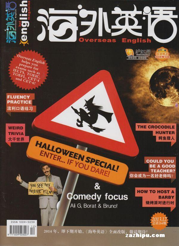 期-海外英语杂志封面