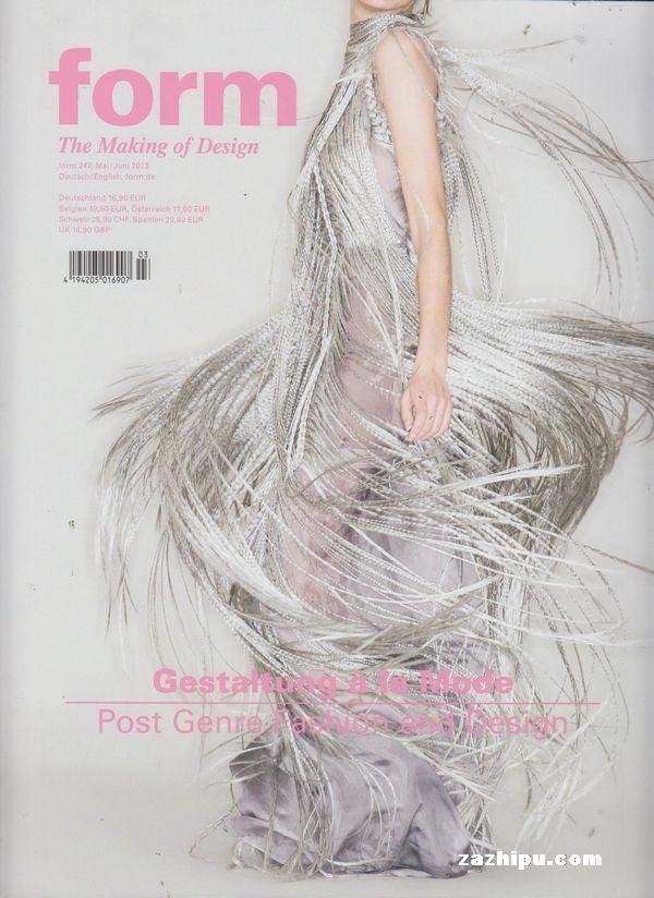 form工业设计意念2013年5-6月期-form工业设计意念杂志封面,内容精彩