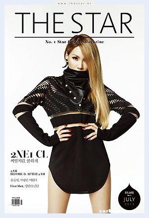 The star7月期封面封面图片 领先的杂志订阅平台