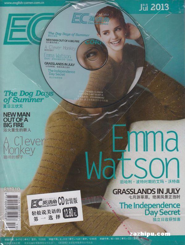 英语角(cd)期英语角(cd)订阅杂志铺