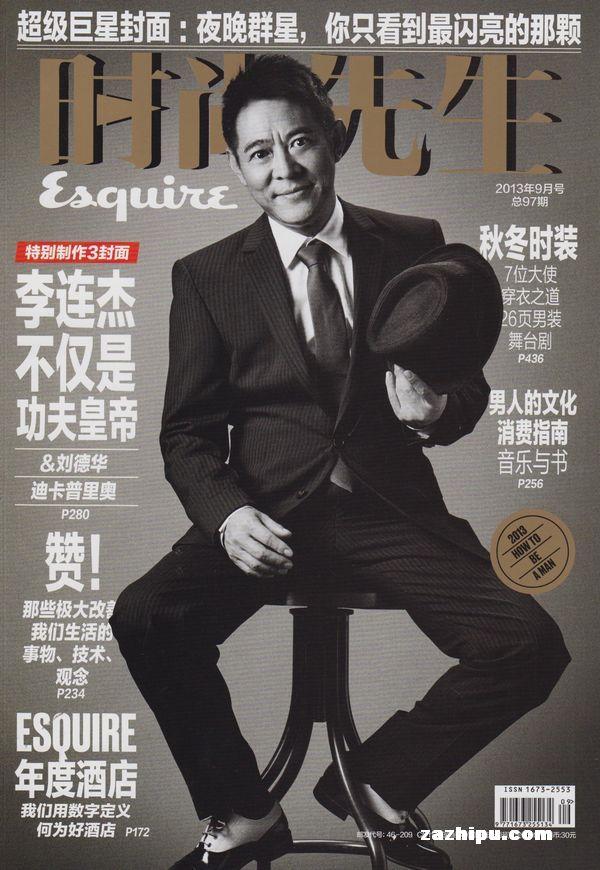 时尚先生(2010年7月号) (平装) -时尚先生杂志封面,内容精彩试读