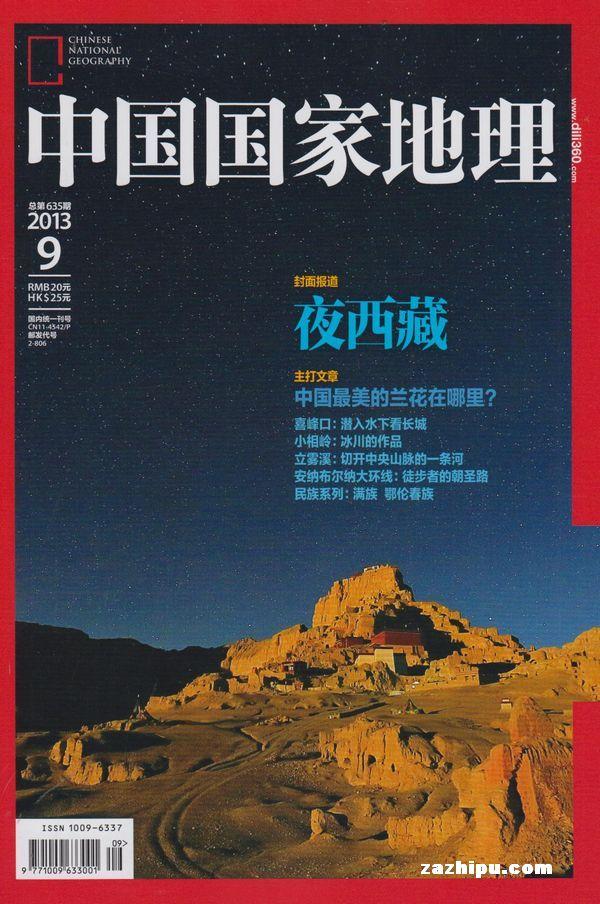 巨型米奇中文钩针图解