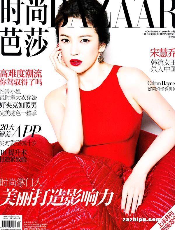 时尚芭莎上半月刊杂志订阅