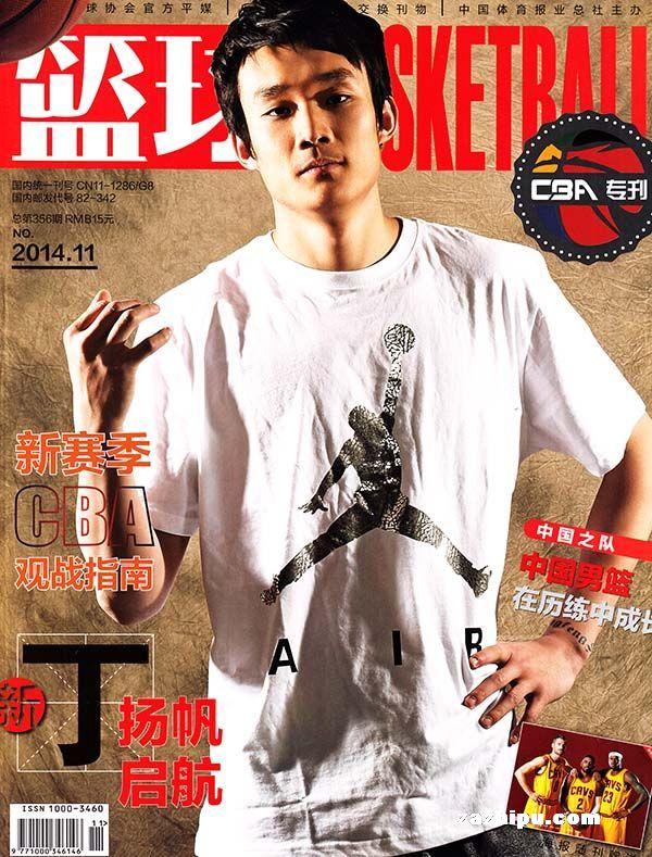 篮球2010年7月期-篮球订阅-杂志铺:杂志折扣订阅网
