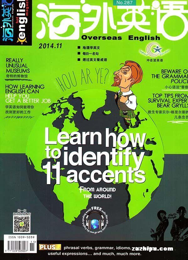 海外英语2014年11月期-海外英语订阅-杂志铺: