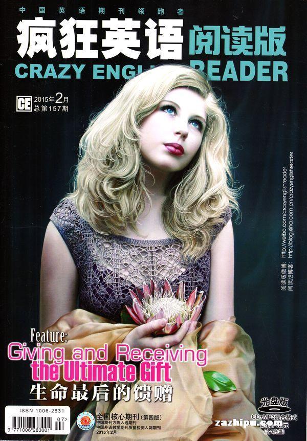 杂志英文海报素材