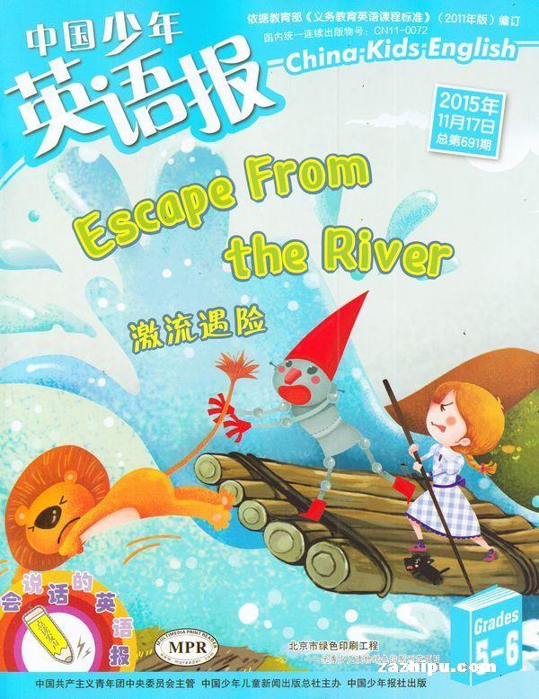 中国少年英语报五六年级版2015年11月期