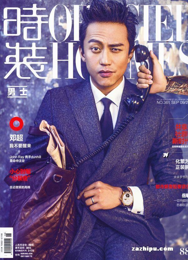 时装-男装杂志封面