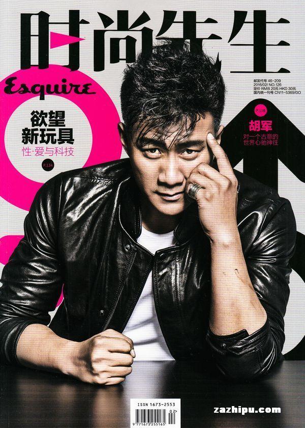 《时尚先生》首部电影女主角亮相-时尚先生订阅-杂志