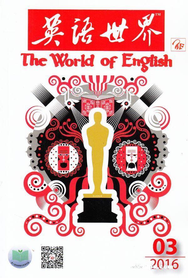 英语世界杂志封面