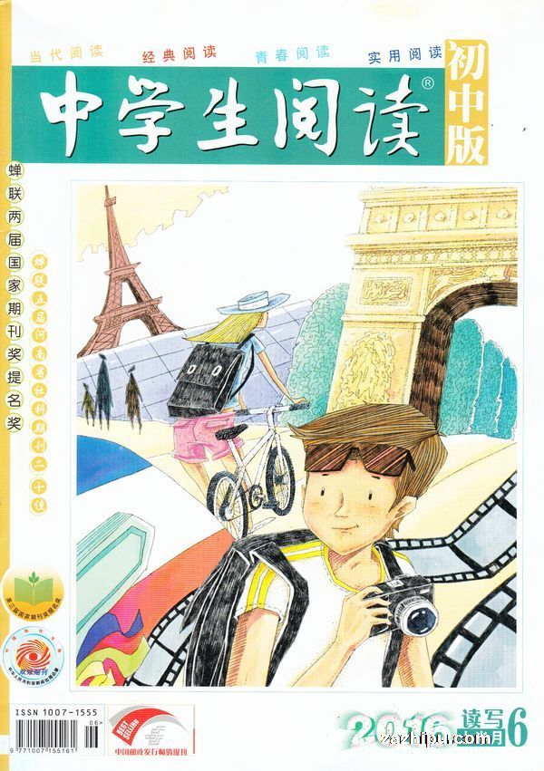 学生手绘杂志封面设计