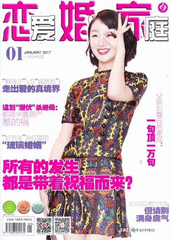 暑假杂志封面设计手绘