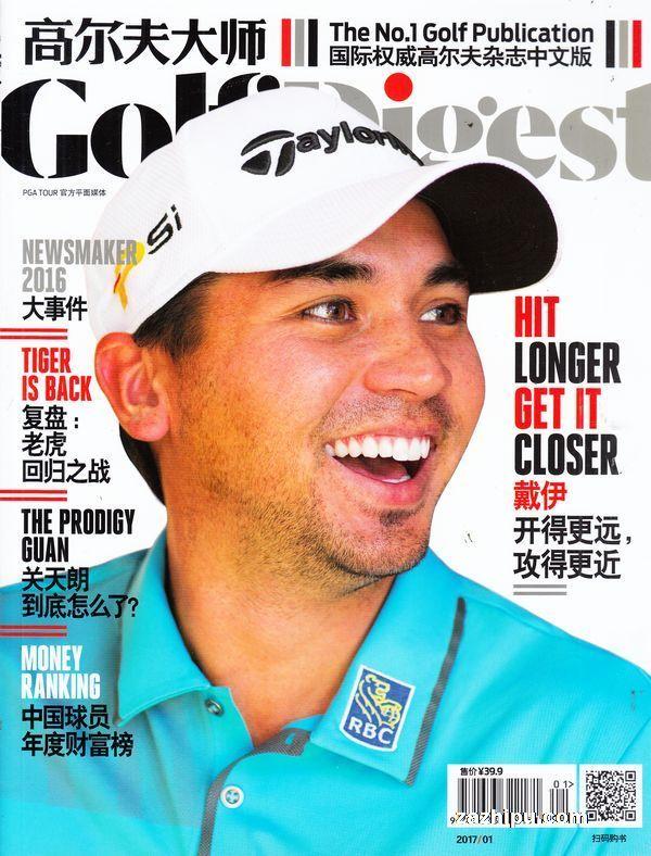 高尔夫大师杂志,封面-杂志铺:低价,便捷的杂志订阅网