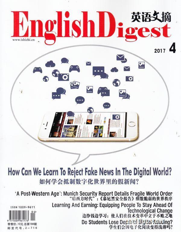 英语文摘2017年4月期-英语文摘杂志封面,内容精彩试读