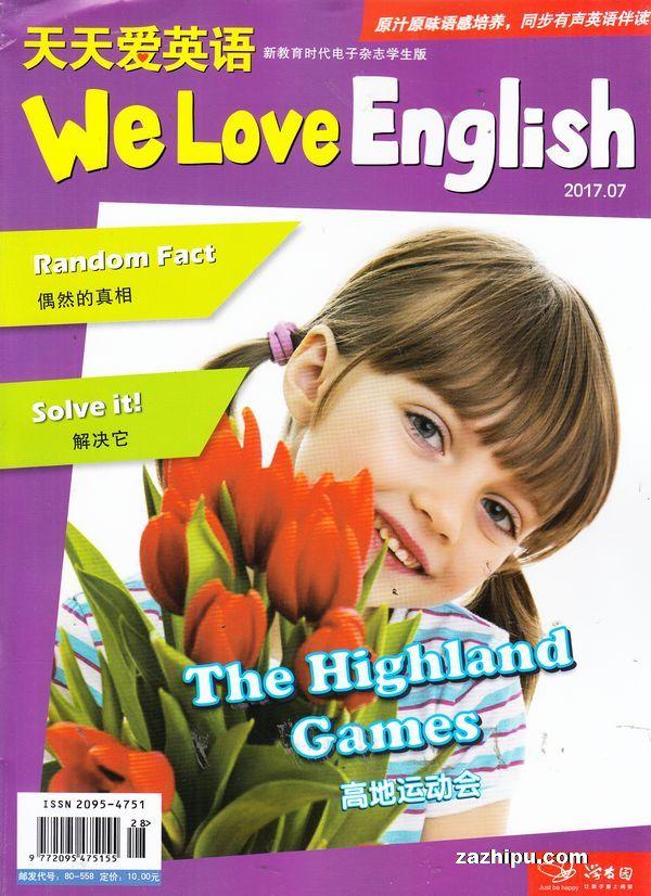 英语本封面手绘