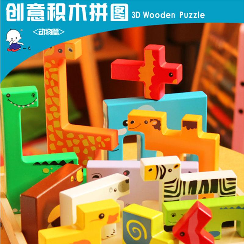 创意积木拼图(动物篇)-创意积木拼图(动物篇)杂志封面,内容精彩试读