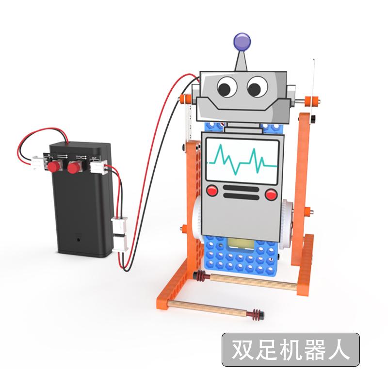 儿童创客教育科技小制作stem拼装双足机器人(中级a套餐)