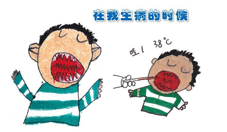 幼儿园自己裤子步骤卡通