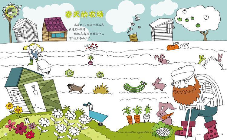 幼儿画报和幼儿园 幼儿画报和幼儿园杂志订阅,杂志封面,精彩文章导