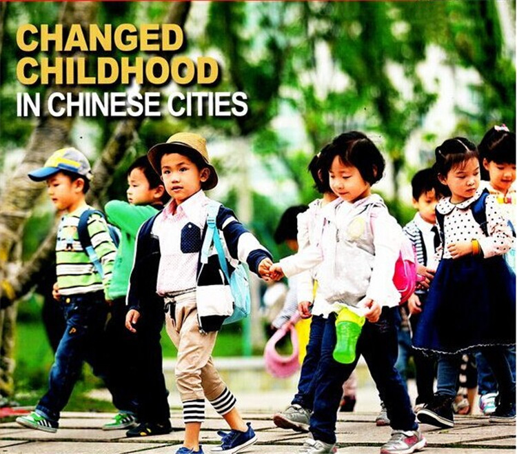 今日中国英语版changed chiledhood in chinese cities