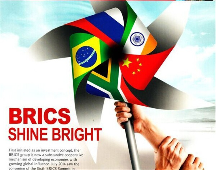 今日中国英语版brics shine bright