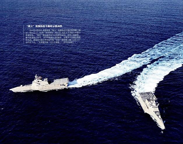 """""""中国兵器"""" 及时向广大读者宣传、介绍我军的最新武器装备,壮我军威、扬我国威;"""