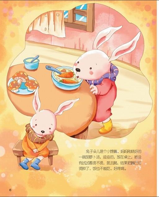 兔子朵儿是个小馋嘴,妈妈烧好的一碗萝卜汤,油油的,放在桌子上,她没有试试看烫不烫就喝了