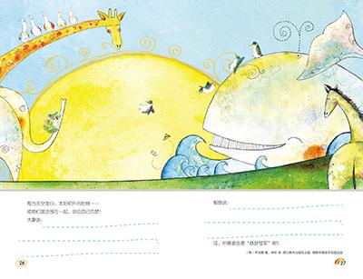 看图写话故事画刊杂志订阅