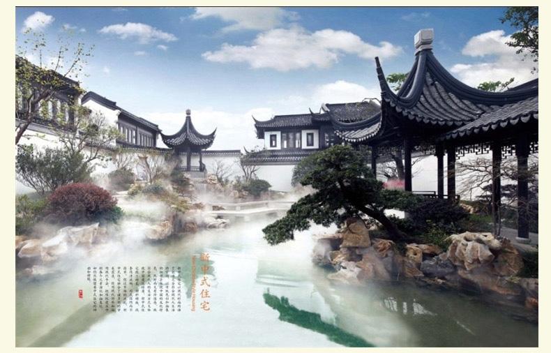 新中式住宅