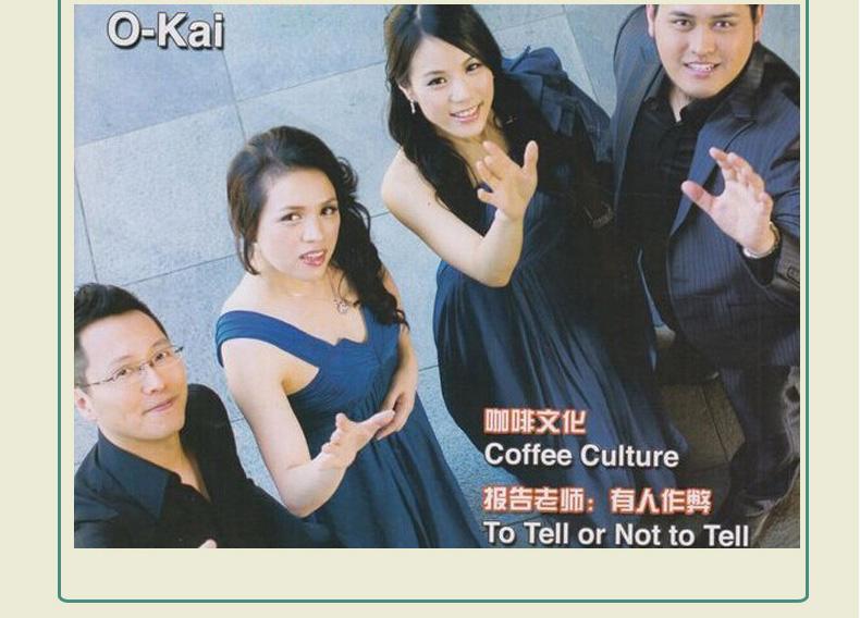 咖啡文化 报告老师有人