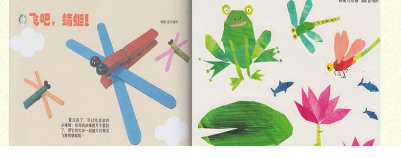 蜻蜓绘画步骤图