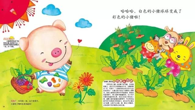 小雨姐姐是北京电台著名节目主持人,曾多次荣获亚广联、联合国儿童