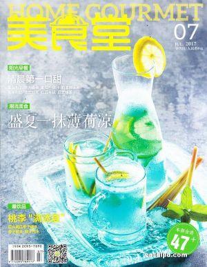 美封面v封面,美杂志食堂订购,杂志杂志,美食精彩食堂自助新津图片
