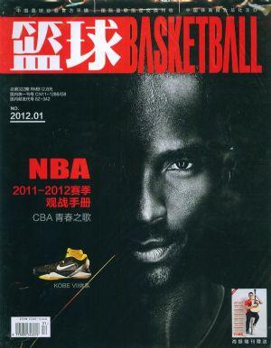 篮球2010年3月封面图片-杂志铺zazhipu.com-领先的