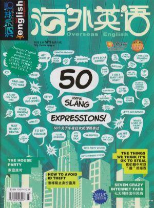 海外英语订阅,海外英语杂志订购,杂志封面,杂志