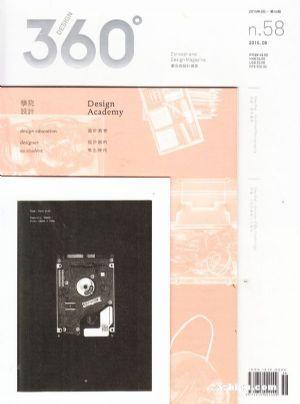 design 360°观念设计杂志2015年8月期图片