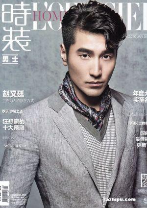 时装-男装订阅,时装-男装杂志订购