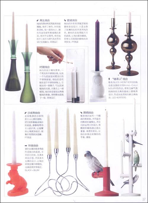 瑞丽家居设计2011年第1期导读-瑞丽家居杂志封面,内容精彩试读图片