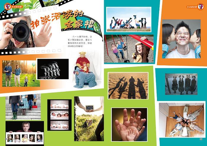 2008年1月1日,《少年号角》创刊号正式出刊。 《少年号角》是江苏省团委、凤凰传媒联合创办,教育部门首选推荐的最适合少年阅读的励志彩版文摘。精选国内外经典小故事,以少年儿童的视角、平等亲切的对话、与时俱进的风格,让刊物成为孩子们的快乐世界、自主园地、表演舞台。传播科普知识,提倡动手动脑,活跃思维,带领读者探知奇妙天地!